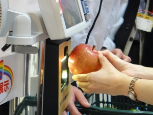 Toshiba produce scanner