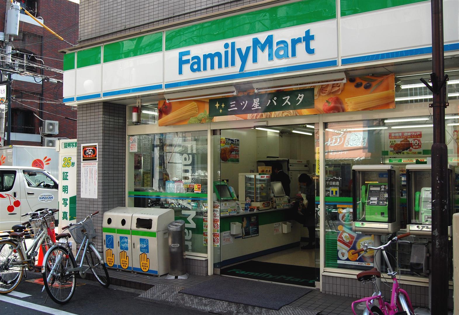 FamilyMart-Convenience-store